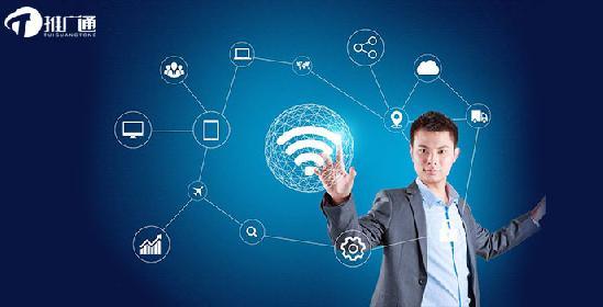 全网营销的优势体现在哪里?